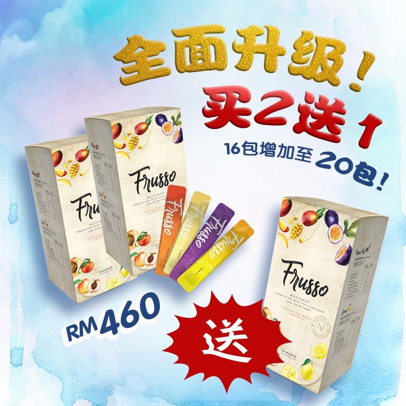 Frusso Promotion
